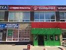 Фотосервис, Преображенская площадь, дом 12, строение 1 на фото Москвы