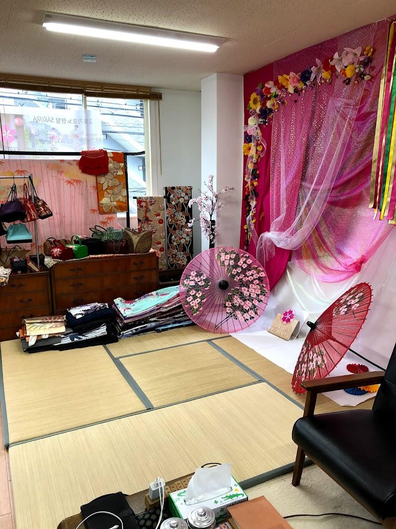着物レンタルさくら(Kyoto Kimono Rental SAKURA)