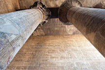 Temple of Khnum, Isna, Egypt