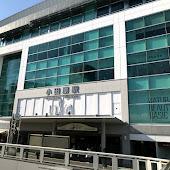 Железнодорожная станция  Odawara