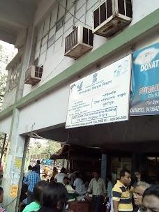 Govt. Of West Bengal, Consumer Affairs Department