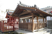 Araebisu Shrine, Hatsukaichi, Japan