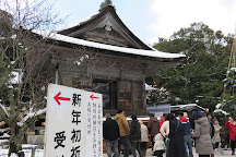 Keta Taisha, Hakui, Japan