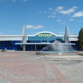 Аэропорт  Ust Kamenogorsk UKK
