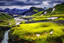 Lava Centre, Hvolsvollur, Iceland