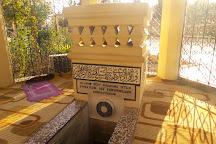 Hz. Eyup Sabir Makami, Sanliurfa, Turkey