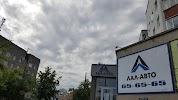 ЛАЛ-АВТО, сеть магазинов автозапчастей, Батальная улица, дом 62А на фото Калининграда
