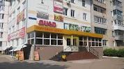 Диво, улица Дзержинского, дом 21 на фото Новомосковска