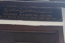 Kampung Kling Mosque, Melaka, Malaysia