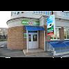 Нуга Бест, торгово-выставочный массажный центр., Боевая улица, дом 40 на фото Астрахани