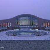 Железнодорожная станция  Harbin West
