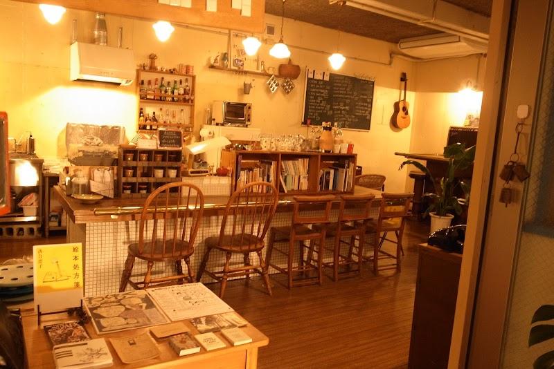 Cafe Bar アルジャーノン
