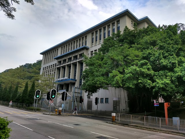 Savannah College of Art and Design Hong Kong