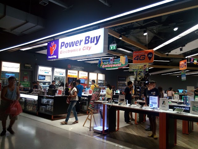 Power Buy Electronic City