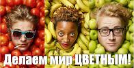 Hot Print полиграфия, Пыхов-Церковный проезд на фото Москвы