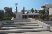 Museum of Prehistoric Thera, Fira, Greece