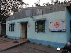 Yadav Canteen (Works Canteen- 06)