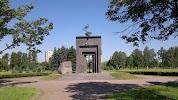 Памятник жертвам радиационных аварий и катастроф, проспект Маршала Блюхера на фото Санкт-Петербурга
