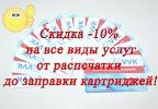 """Полиграфический центр """"Smilе"""", Красная улица на фото Пензы"""