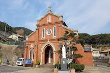 Aosagaura Church, Shinkamigoto-cho, Japan