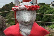 Motonosumi Shrine, Nagato, Japan