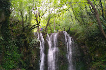 Koleshino Waterfall, Strumica, Republic of Macedonia
