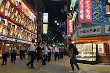 Jyanjyan Yokocho (Nanyodori Shopping District), Osaka, Japan