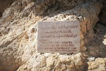Marneef Cave, Salalah, Oman