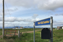 Stori Kalfalaekur, Borgarnes, Iceland