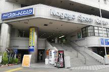 Nagoya Sports Center, Naka, Japan