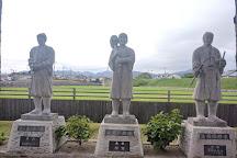 Remains of Ako Castle, Ako, Japan