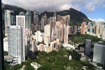 Pacific Place, Hong Kong, China