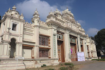 Jaganmohan Palace Art Gallery And Auditorium, Mysuru (Mysore), India