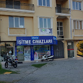Автобусная станция   Didim
