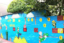 Painted Animation Lane, West District, Taiwan
