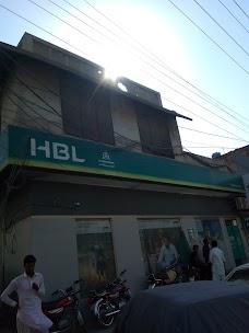 Habib Bank ATM sargodha