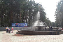 S. Kirov Park of Culture and Leisure, Zheleznogorsk, Russia