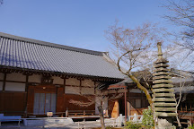Hogonin Temple, Kyoto, Japan