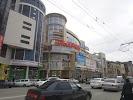 Вегас, проспект Гамидова на фото Махачкалы