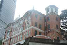 Former French Mission Building, Hong Kong, China