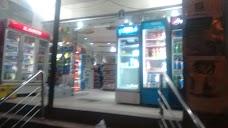 Al Kareem Departmental Store lahore