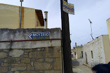 Museum of Cretan Ethnology, Heraklion, Greece