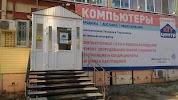 Компьютерная Техника и Технология, улица Чернышевского на фото Перми