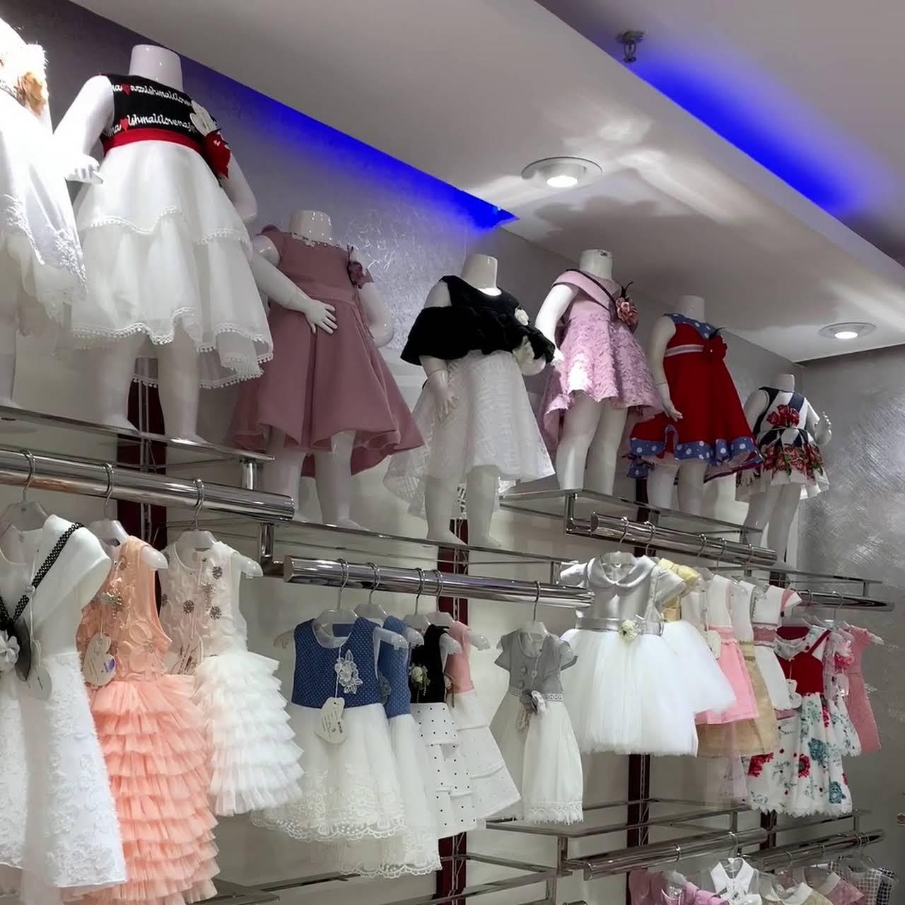 شركة النجوم لملابس الأطفال بالجملة - متجر ملابس في جدة