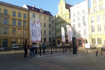 MovieGate, Wroclaw, Poland