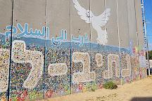 Path to Peace, Netiv HaAsara, Israel