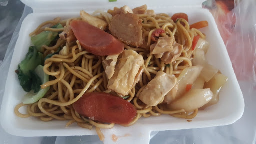 Huai De Vegetarian Snack