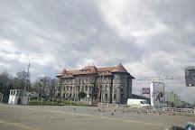 Tineretului Park, Bucharest, Romania