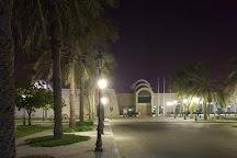 Sharjah Science Museum, Sharjah, United Arab Emirates