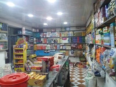 Hashem Super Market